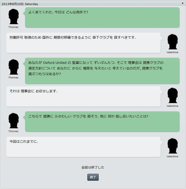12oxu130810r.jpg