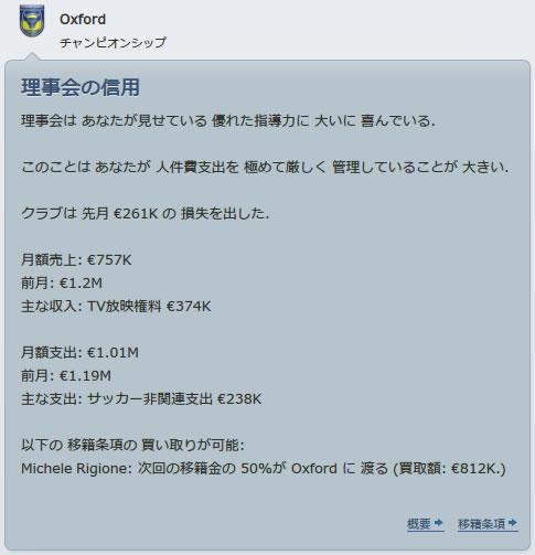 12oxu131001n.jpg