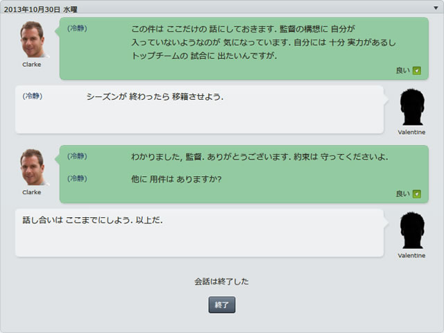 12oxu131030p.jpg