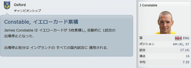 12oxu131221n2.jpg