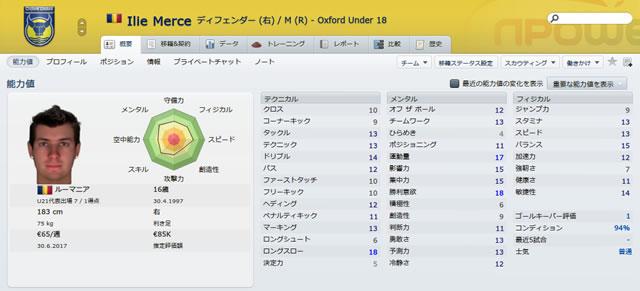 12oxu13iliemerce_s.jpg