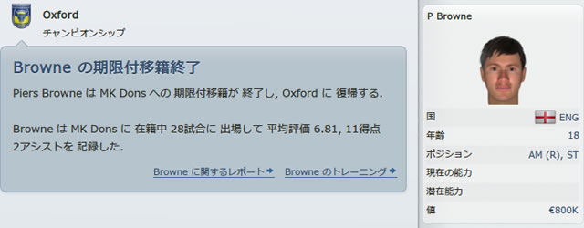 12oxu140110n.jpg