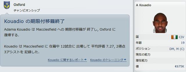 12oxu140417n2.jpg