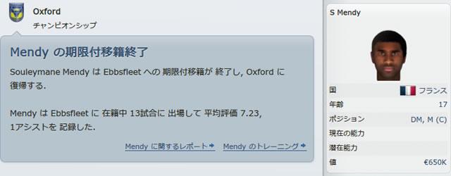 12oxu140421n.jpg