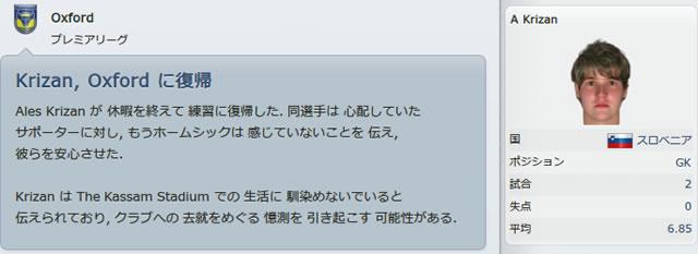 12oxu141031n.jpg