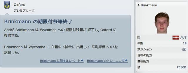 12oxu141104n.jpg