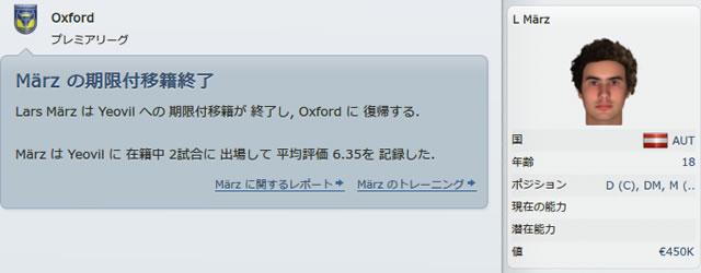 12oxu141209n.jpg