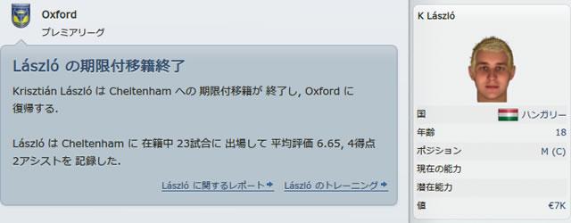 12oxu150129n.jpg