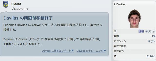12oxu150201n5.jpg