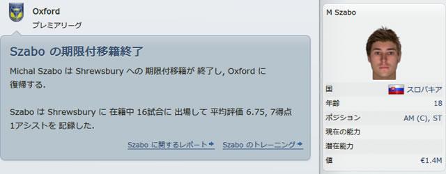 12oxu150216n.jpg