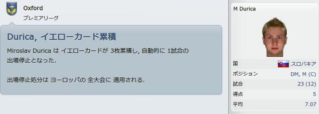 12oxu150407n3.jpg