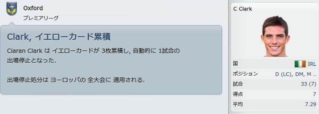 12oxu150416n2.jpg