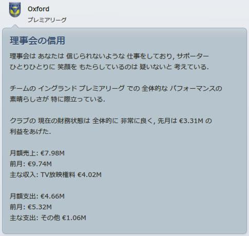 12oxu150501n.jpg