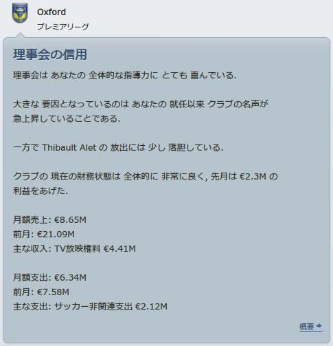 12oxu151001n.jpg