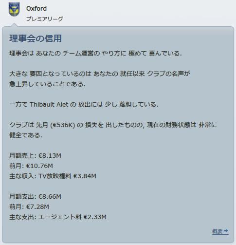 12oxu160101n.jpg
