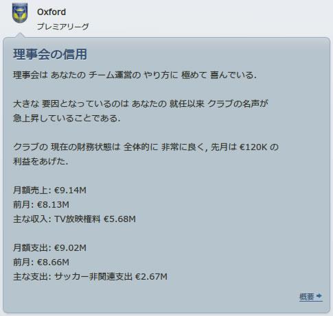 12oxu160201n.jpg