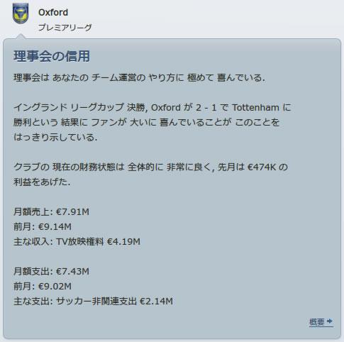 12oxu160301n.jpg