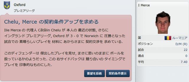 12oxu160309n3.jpg