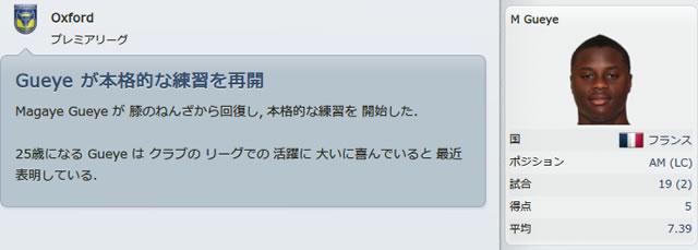 12oxu160312n5.jpg