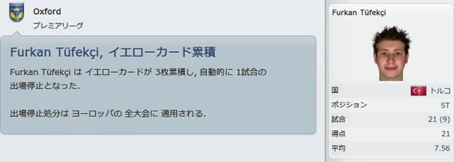 12oxu160406n2.jpg