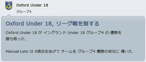 12oxu160409n.jpg
