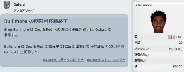 12oxu160512n.jpg