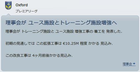 12oxu160522n.jpg