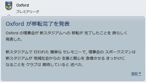 12oxu160621n.jpg