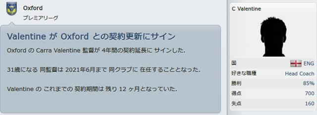 12oxu160630n2.jpg