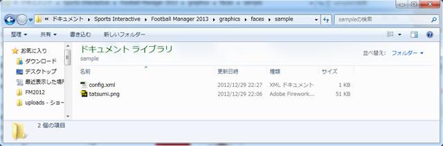 folder2_s.jpg