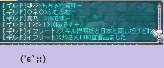 無題120425