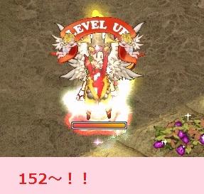 無題120712