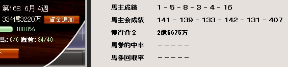 Baidu IME_2012-10-16_16-51-6