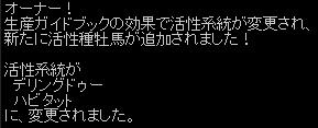 2012y11m14d_233123281.jpg