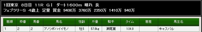 2012y11m21d_104626742_90.jpg