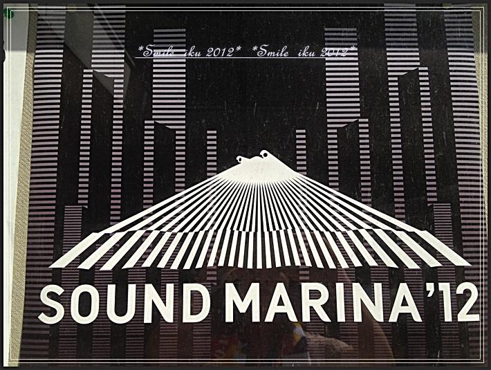 sound4.jpg