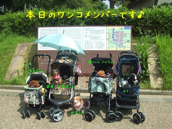 画像2012.7.21.奈良平城京 003