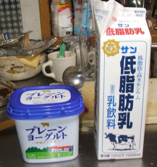 lowfatyogurt.jpg