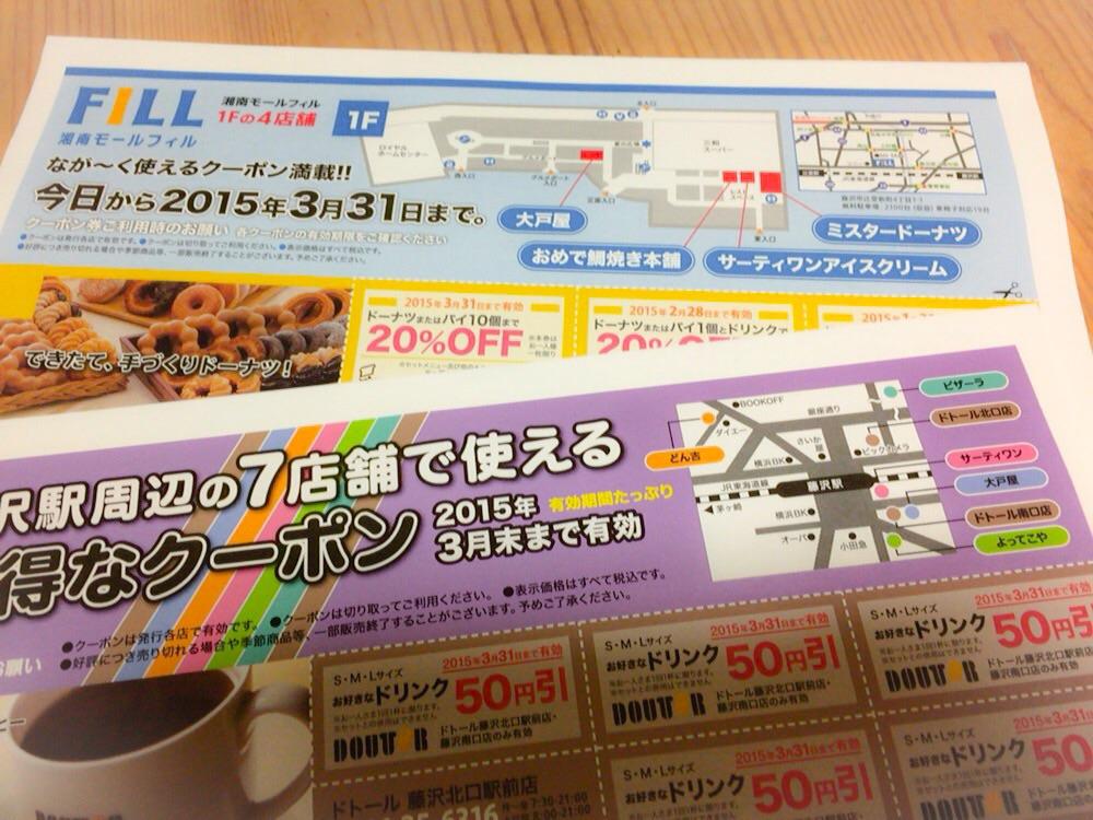 20141115200732aab.jpg
