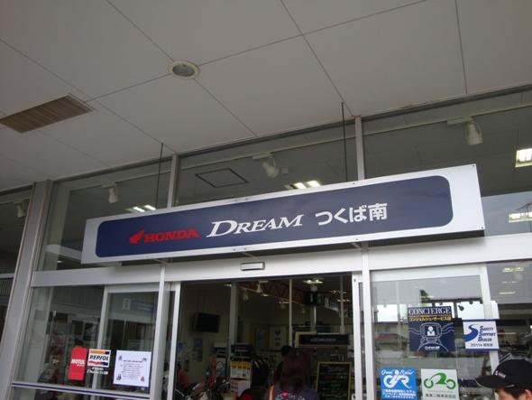 DSC02194.jpg