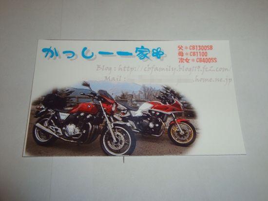 DSC02302.jpg