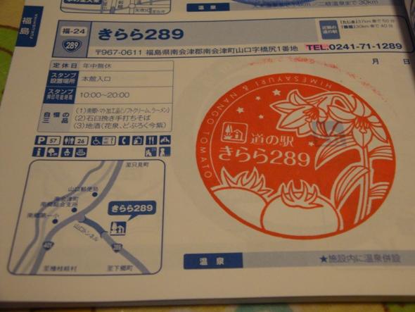 DSC02849.jpg