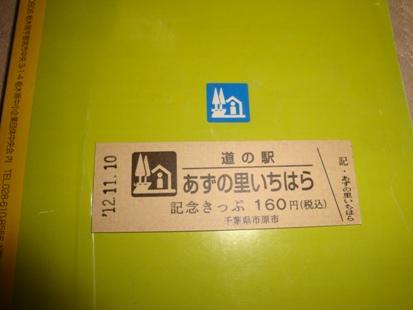 DSC02986.jpg