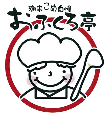 ofukuro_logo.jpg