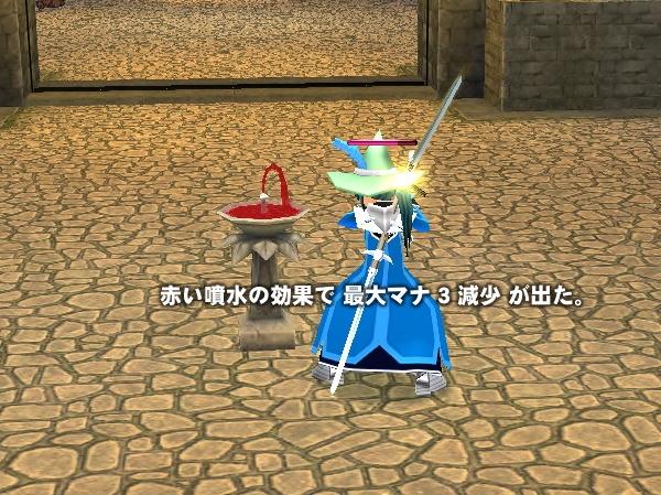 mabinogi_2012_06_16_010.jpg