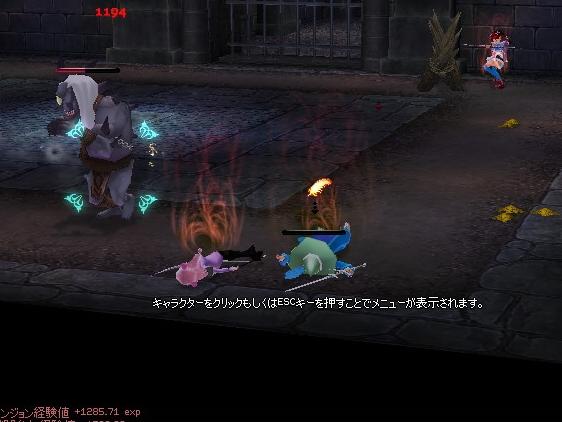 mabinogi_2012_06_16_024.jpg