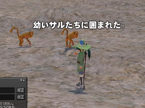 mabinogi_2012_06_21_010.jpg