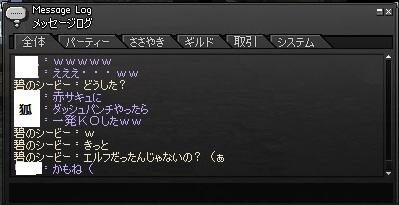 mabinogi_2012_06_21_013.jpg