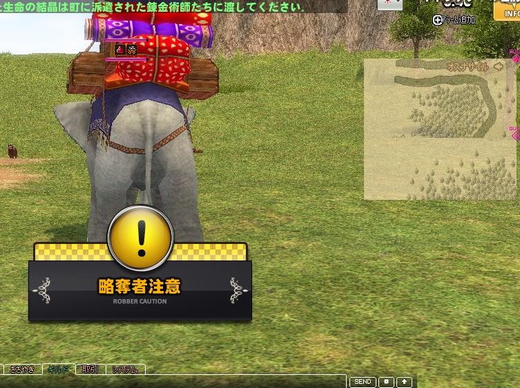 mabinogi_2012_06_23_004.jpg