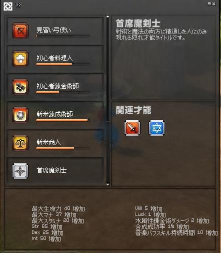mabinogi_2012_07_21_001.jpg